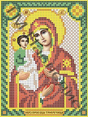 """Наследие Ткань д/выш. бисером  ДА5-009 """"Пр. Богородица Троеручица"""",12х16см"""
