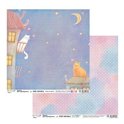 """Mr.Painter Бумага д/скрапбукинга PSR 160106-5 """"Коты на крыше"""""""
