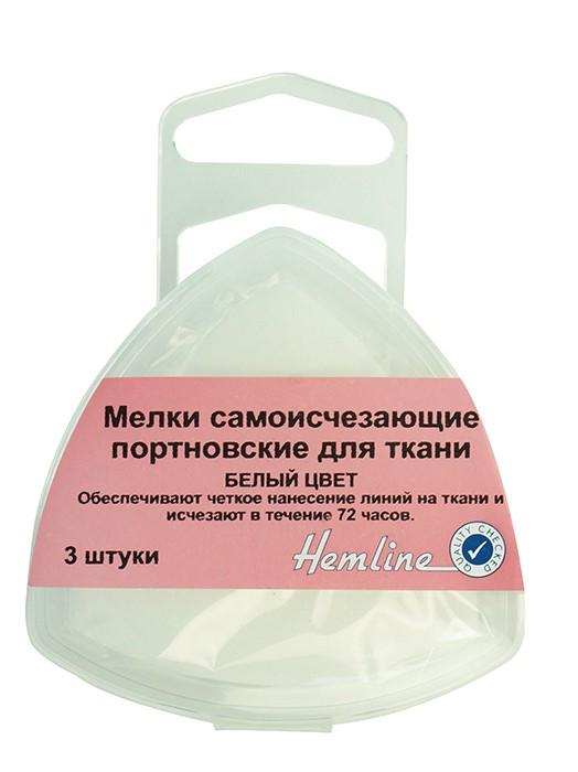 Hemline Мелки cамоисчезающие портновские  для ткани, 3 шт 250.V