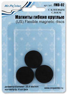 Mr.Painter Магниты круглые FMD-02 4шт.