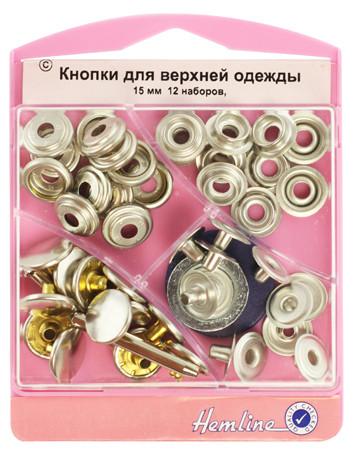 Hemline Кнопки для верхней одежды с инструментом для установки, 15 мм, 12 шт, цвет никель