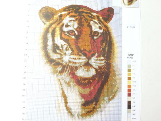 """Схема для вышивания ДК-130 """"Тигр"""""""