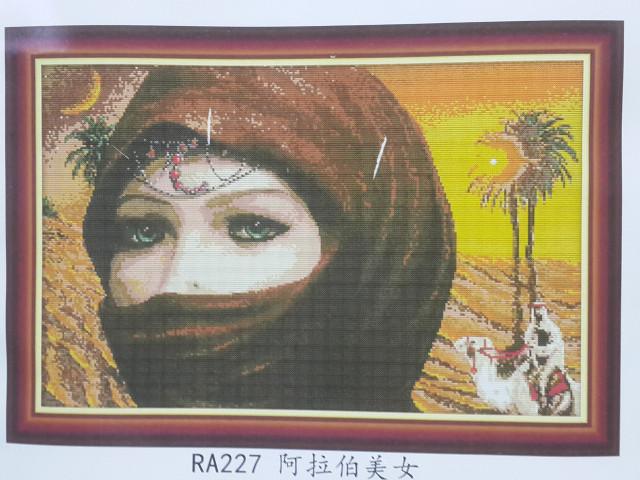 """NKF Набор для вышивания RА227 """"Арабская красавица"""" 70х48см"""