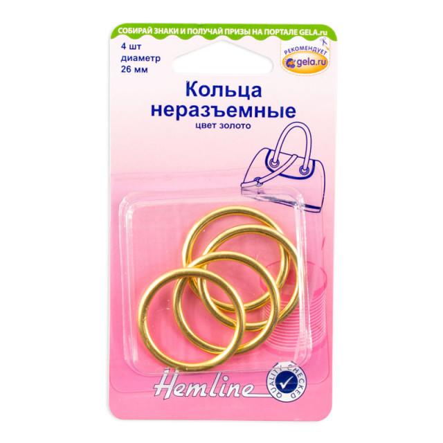 Hemline Кольца неразъемные, 26 мм, 4 шт, металл, золотой. 4508.26.GD
