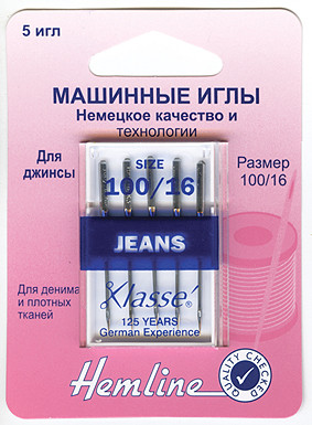 Hemline Иглы для бытовых швейных машин для джинсовых и плотнотканых материалов  №100 103.100